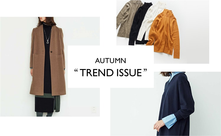 AUTUMN TREND ISSUE
